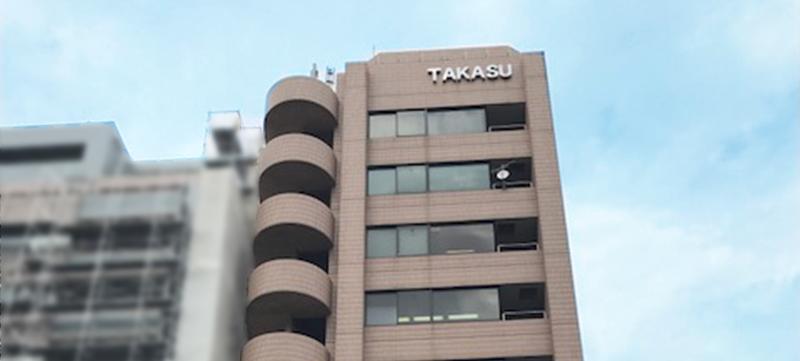 TAKASUビル
