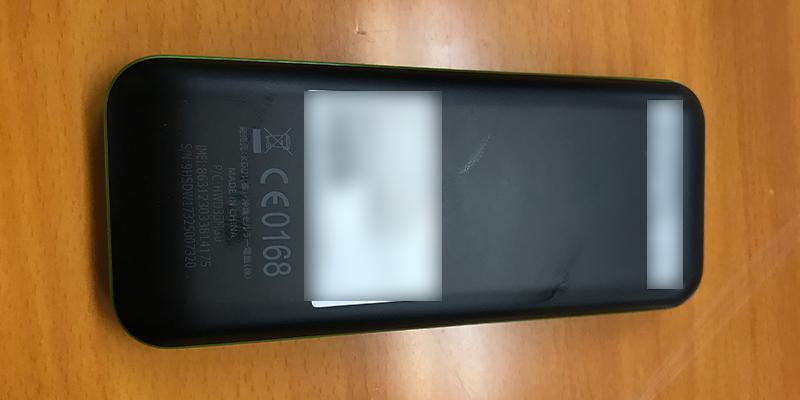 WiMAX W04の本体の裏側